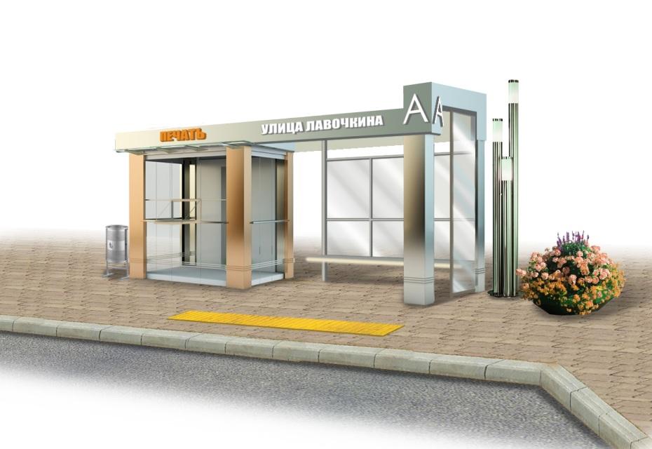 Ритейл-дизайн торгового павильона магазина dns в молл армада
