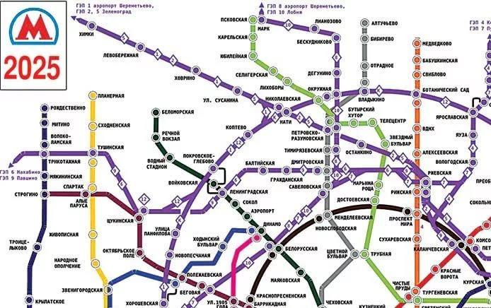 Строительство метро в москве до 2025 на карте москвы